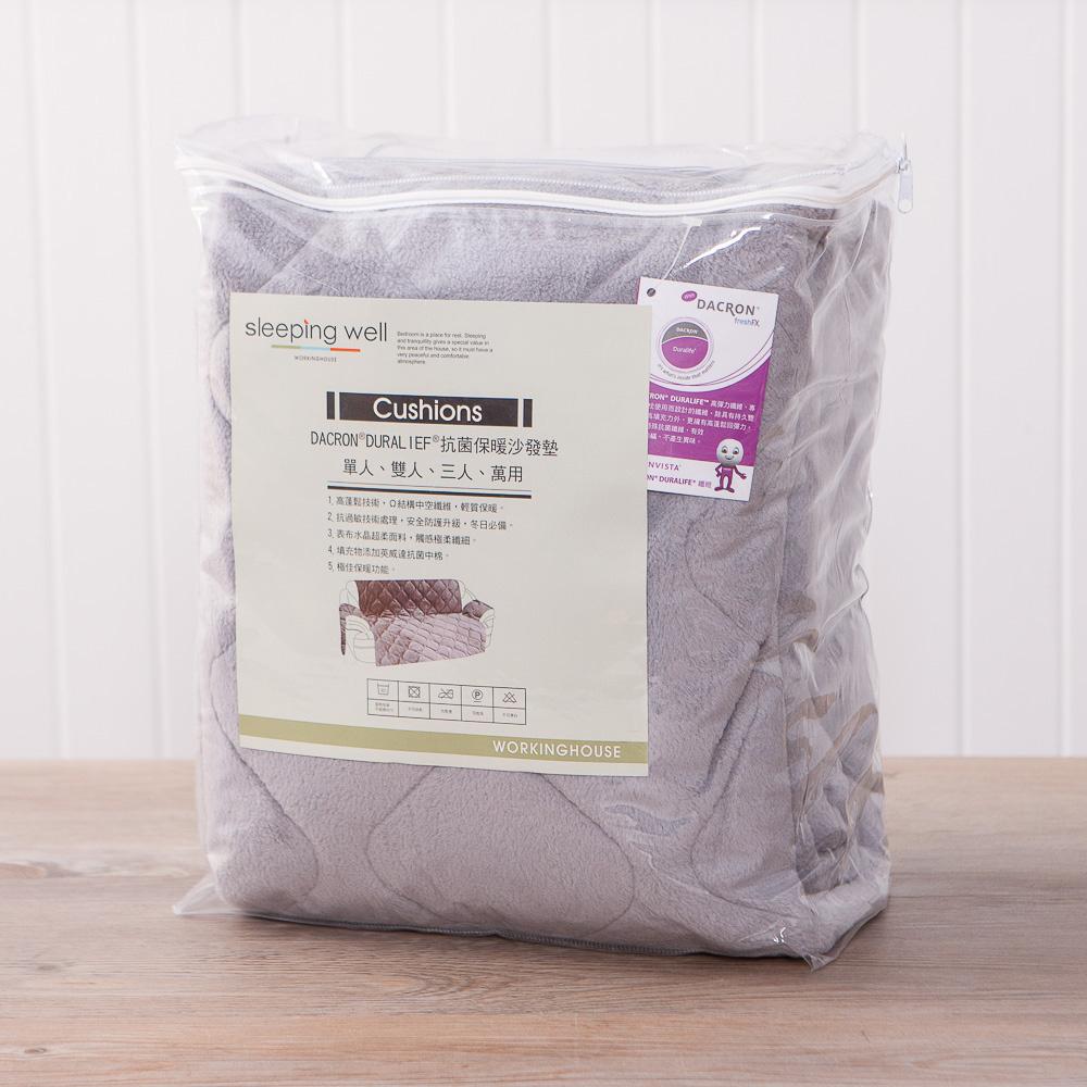 DACRON DURALIFE抗菌保暖雙人沙發墊-霧灰-生活工場