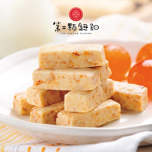 《第二顆鈕釦》法式鹹蛋黃雪花酥(100g/盒,共四盒)