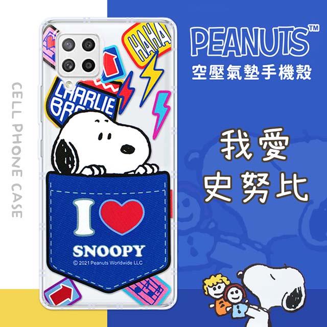 【SNOOPY/史努比】三星 Samsung Galaxy A42 5G 防摔氣墊空壓保護手機殼(我愛史努比)