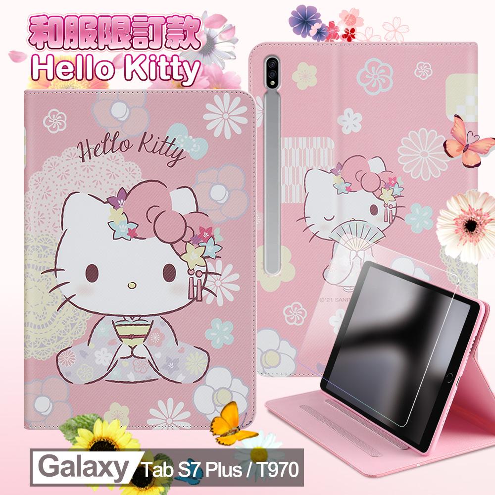 Hello Kitty凱蒂貓Samsung Galaxy Tab S7+ T970 和服精巧款平板保護皮套+9H玻璃貼組合