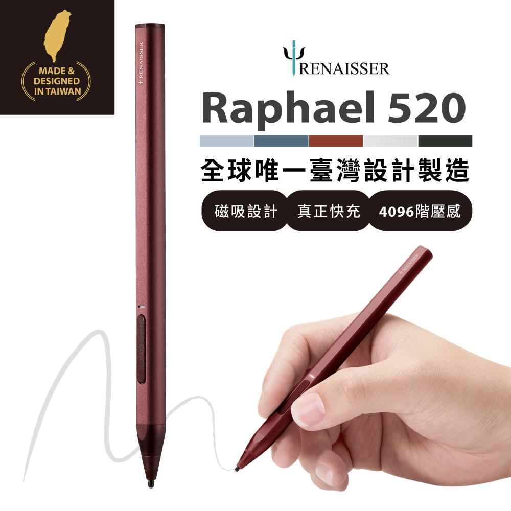 RENAISSER瑞納瑟 可支援微軟Surface的Raphael 520磁吸電容式觸控筆-勃地根酒紅-台灣製造