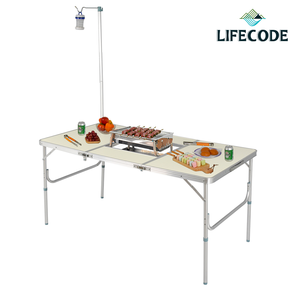 【LIFECODE】BBQ鋁合金折疊燒烤桌(附燈架)+小型烤肉架