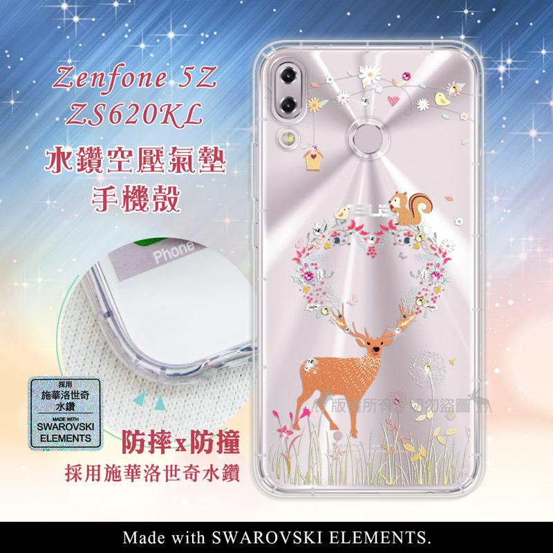 EVO ASUS ZenFone 5Z ZS620KL 異國風情 水鑽空壓氣墊手機殼(小鹿松鼠)
