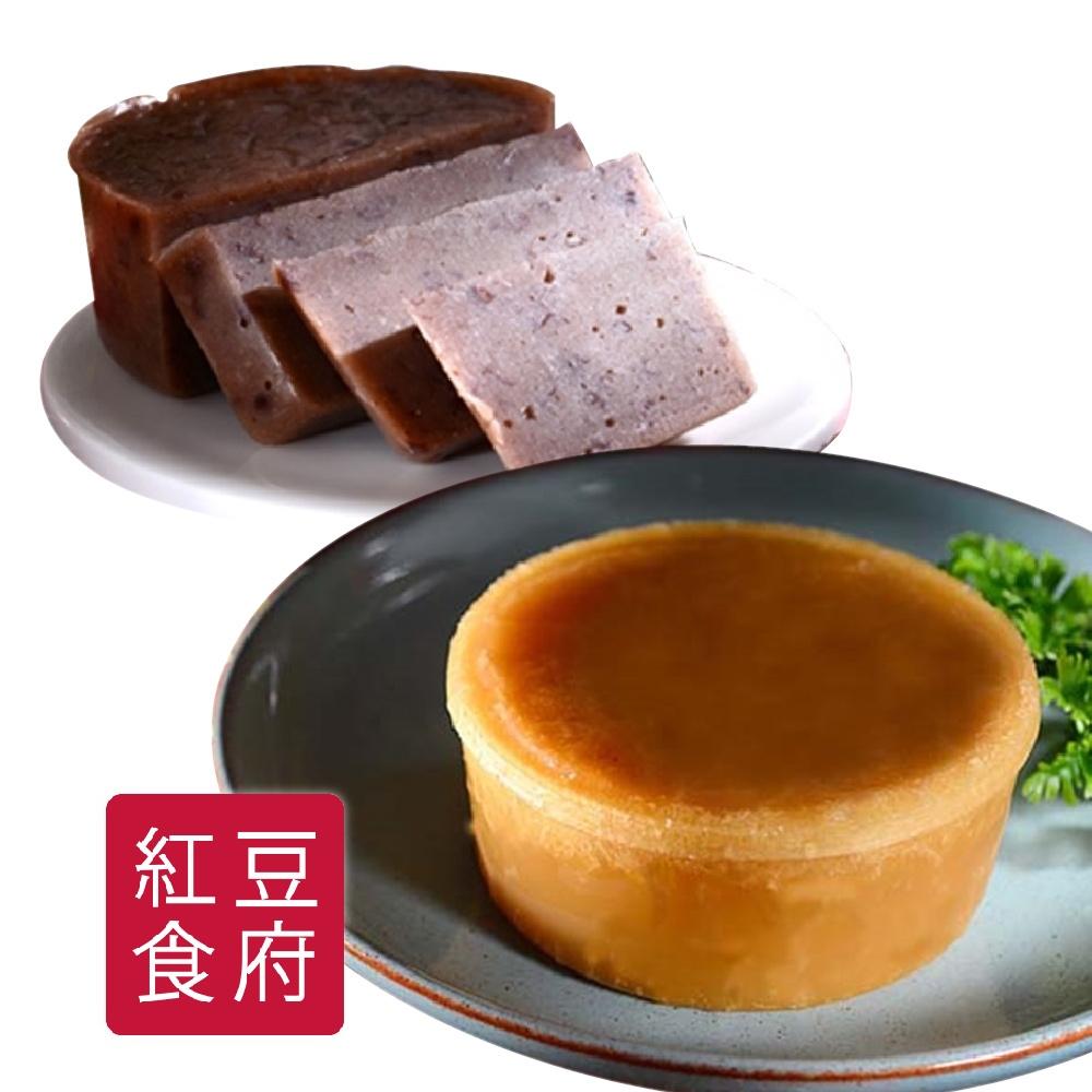 《紅豆食府SH》桂花年糕+紅豆年糕(480g/盒,各一盒)