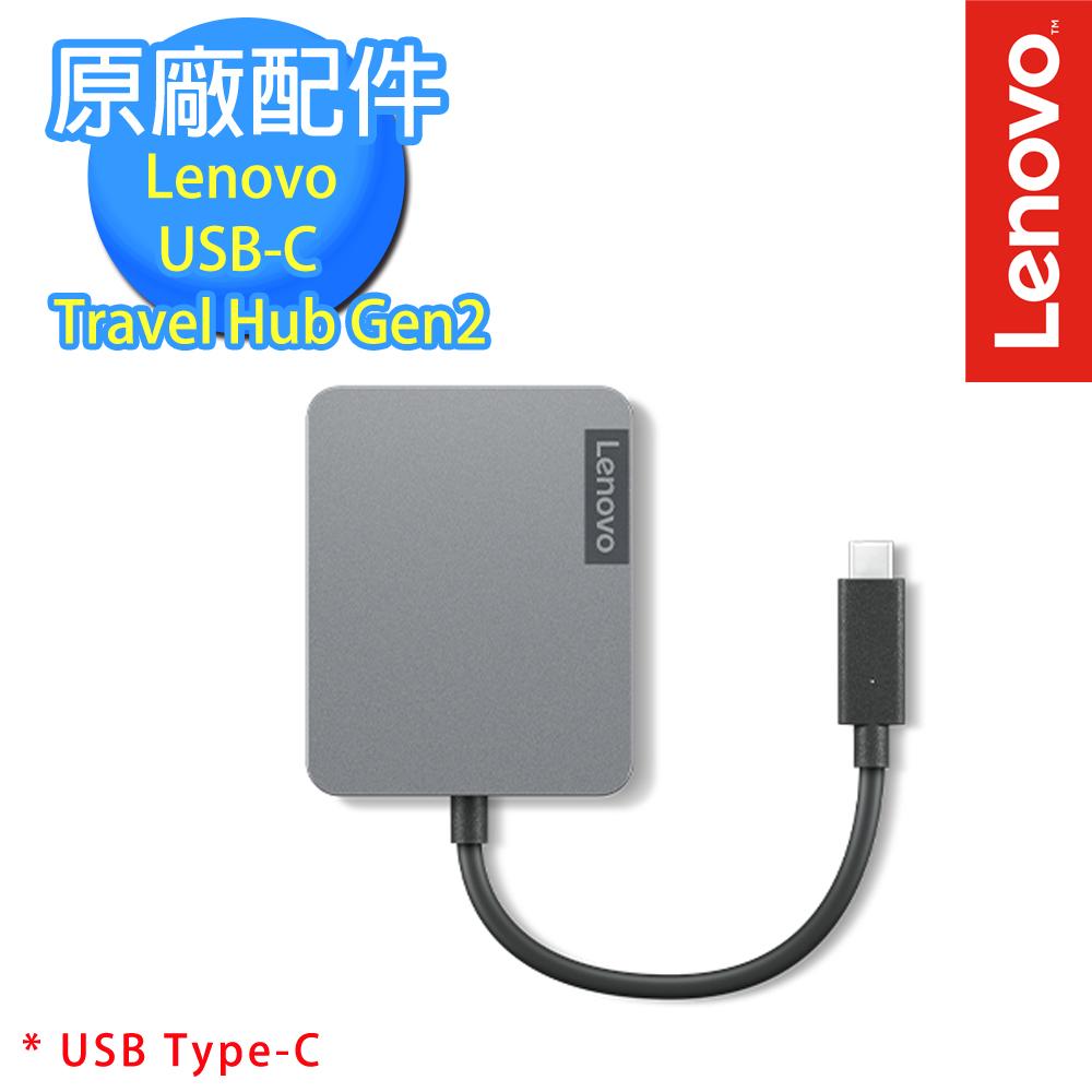 Lenovo USB-C Travel Hub Gen2 (4X91A30366)