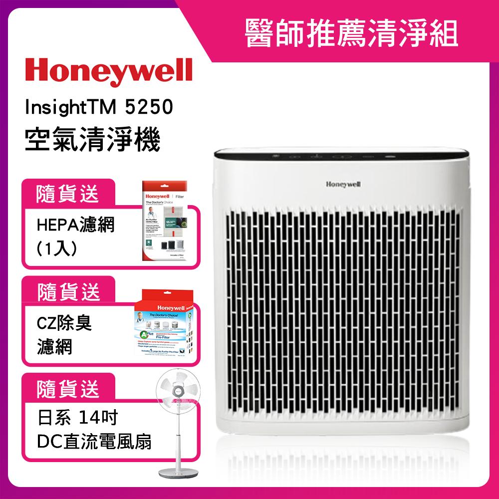 Honeywell 空氣清淨機(送濾網+日系品牌電風扇)
