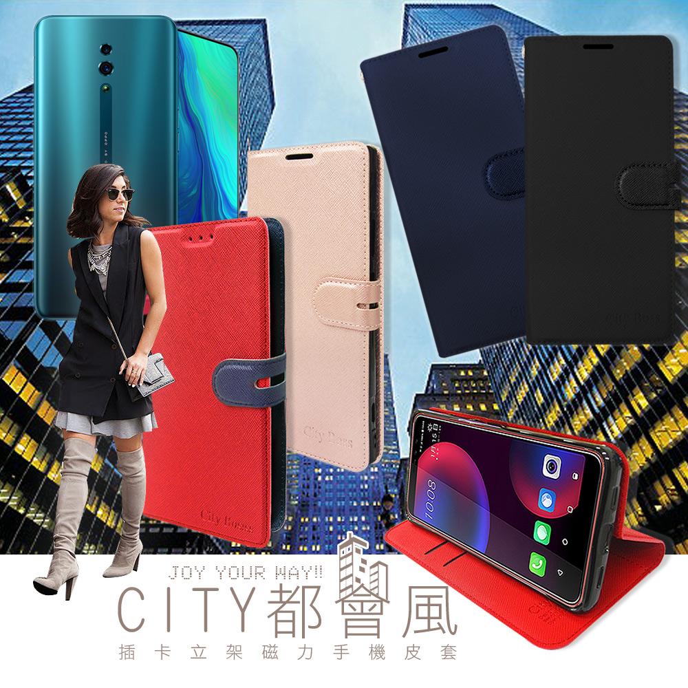 CITY都會風 OPPO Reno 標準版 插卡立架磁力手機皮套 有吊飾孔 (奢華紅)