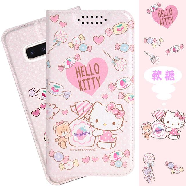 【Hello Kitty】三星 Samsung Galaxy S10+/S10 Plus 甜心系列彩繪可站立皮套(軟糖款)