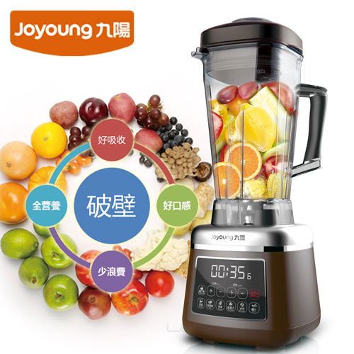 ★限時69折★【九陽JOYOUNG】全營養精萃調理機JYL-Y8M