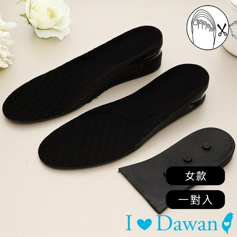 AIR UP氣墊超彈性增高鞋墊(1對入)-女款【IDAWAN專業鞋材】