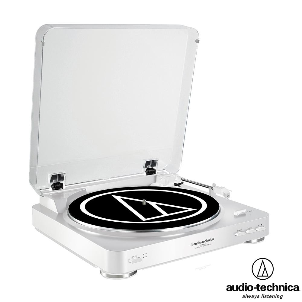 鐵三角 AT-LP60 白色 特別版 全自動黑膠唱盤