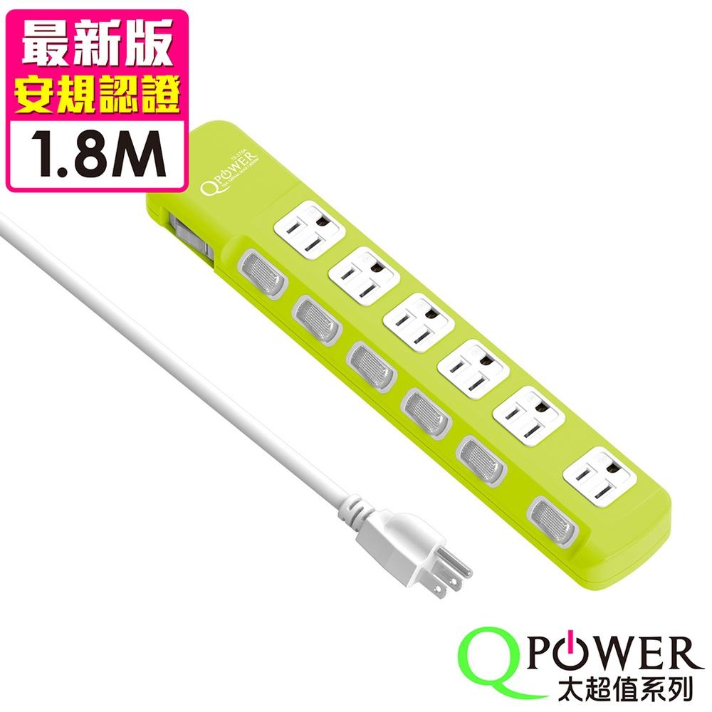 QPower太順電業 太超值系列 TS-376A 3孔7切6座延長線-1.8米-萊姆色