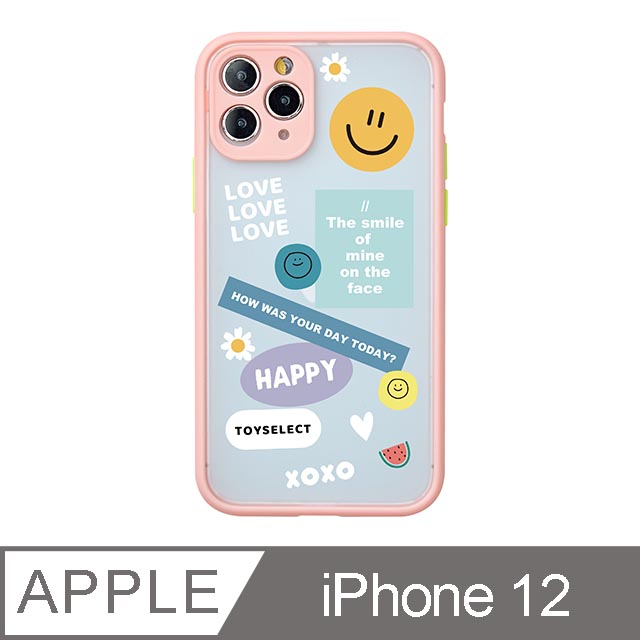 iPhone 12 6.1吋 Smilie微笑拼貼世界霧面防摔iPhone手機殼 綿綿粉