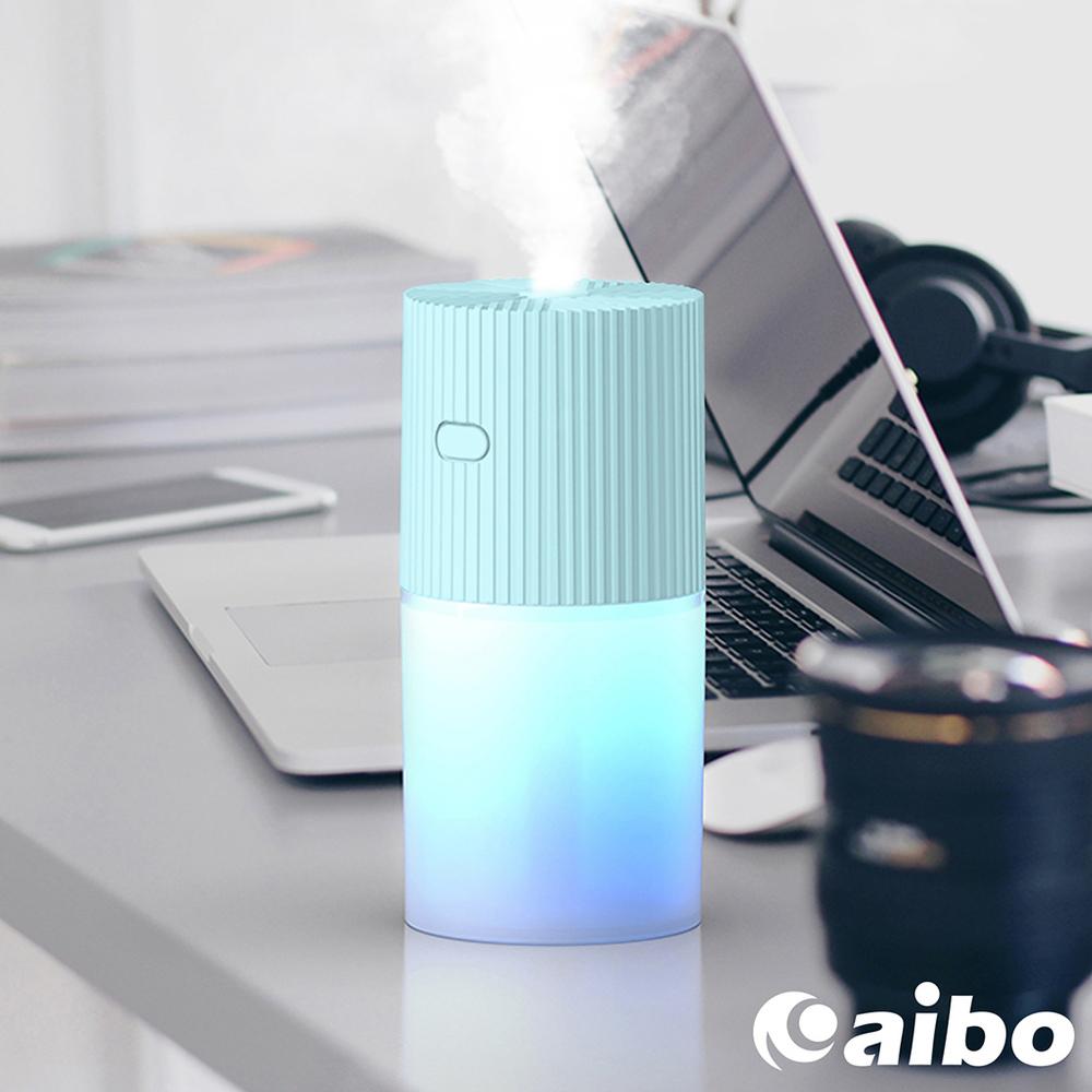 aibo 簡約無印風 車用/居家兩用 USB水氧霧化機-藍色