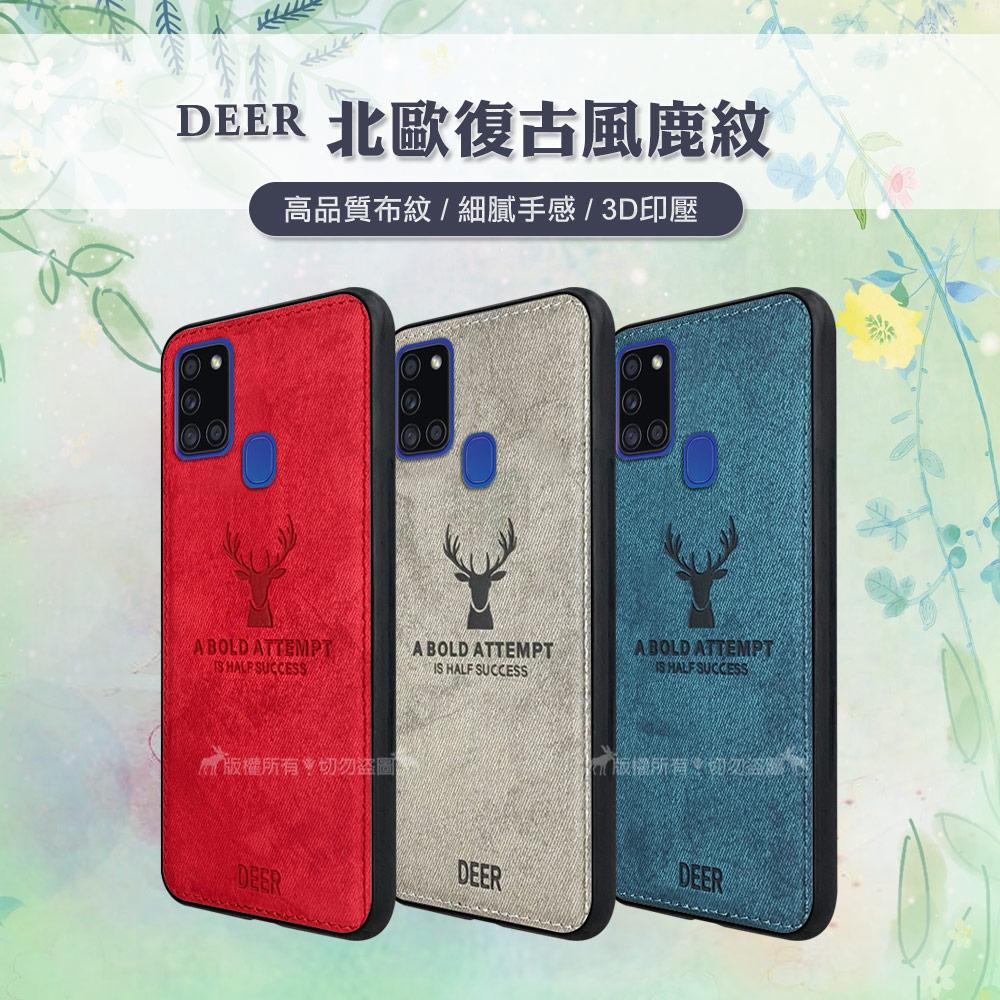 DEER 三星 Samsung Galaxy A21s 北歐復古風 鹿紋手機殼 保護殼 有吊飾孔(紳士藍)