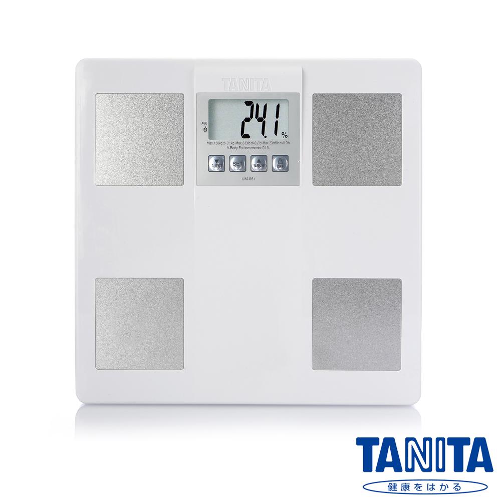 【日本TANITA】體脂計UM-051-珍珠白