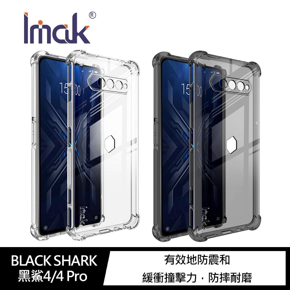 Imak BLACK SHARK 黑鯊4/4 Pro 全包防摔套(氣囊)(透黑)