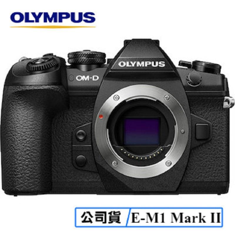 OLYMPUS OM-D E-M1 Mark II BODY 單機身 公司貨