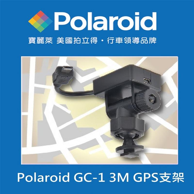 寶麗來 Polaroid GC-1 3M GPS支架