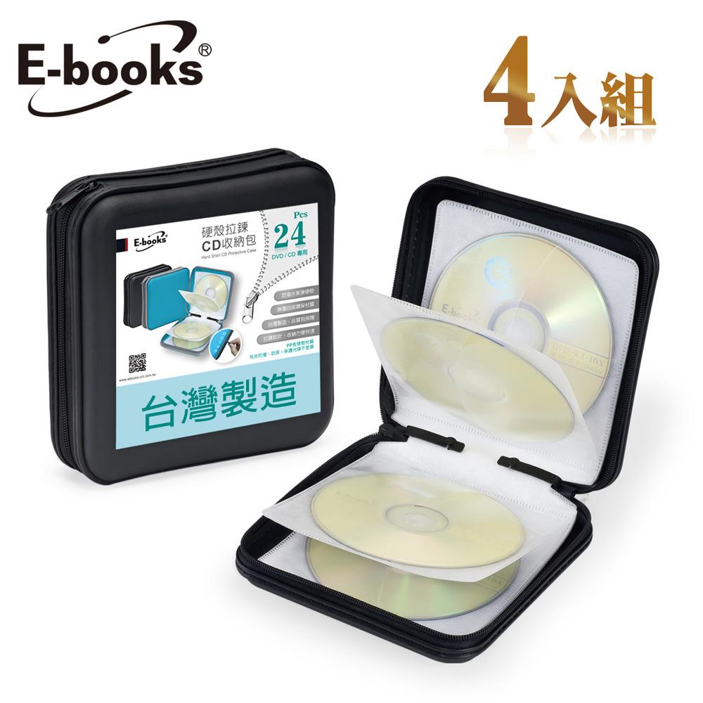 E-books 24入硬殼拉鍊CD收納包-黑 4入組