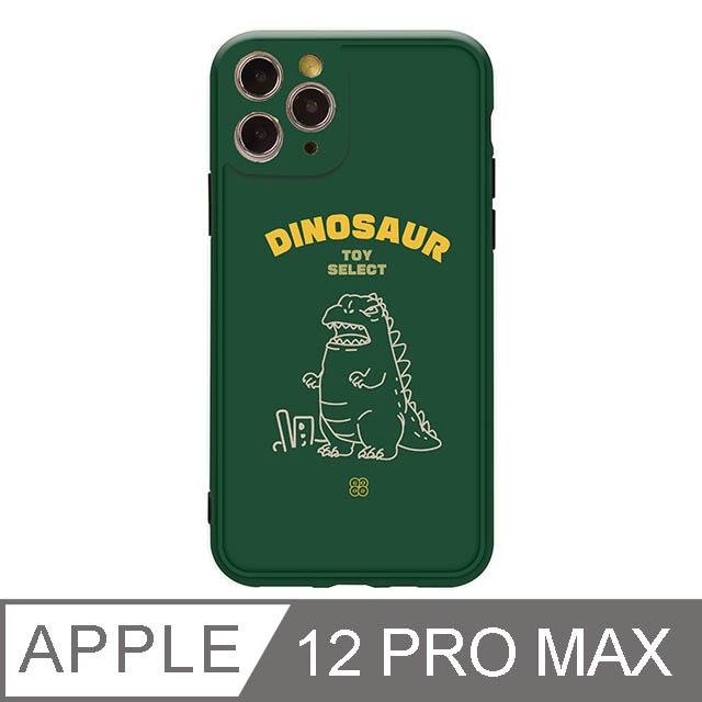 iPhone 12 Pro Max 6.7吋 Deinos胖胖呆吉拉抗污iPhone手機殼