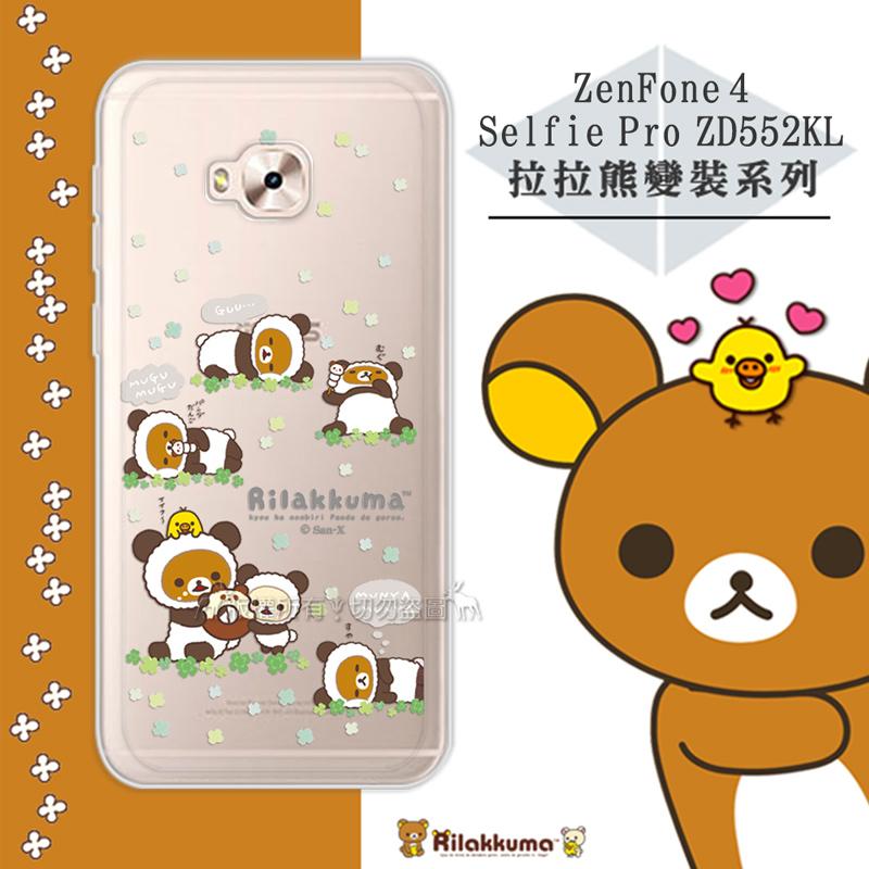 日本授權正版 拉拉熊/Rilakkuma ASUS ZenFone 4 Selfie Pro ZD552KL 變裝系列彩繪手機殼(熊貓白)