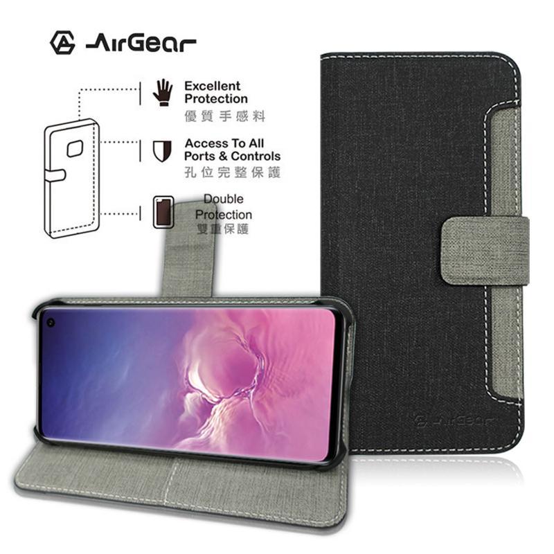 AirGear 側掀皮套 SAMSUNG Galaxy S10黑