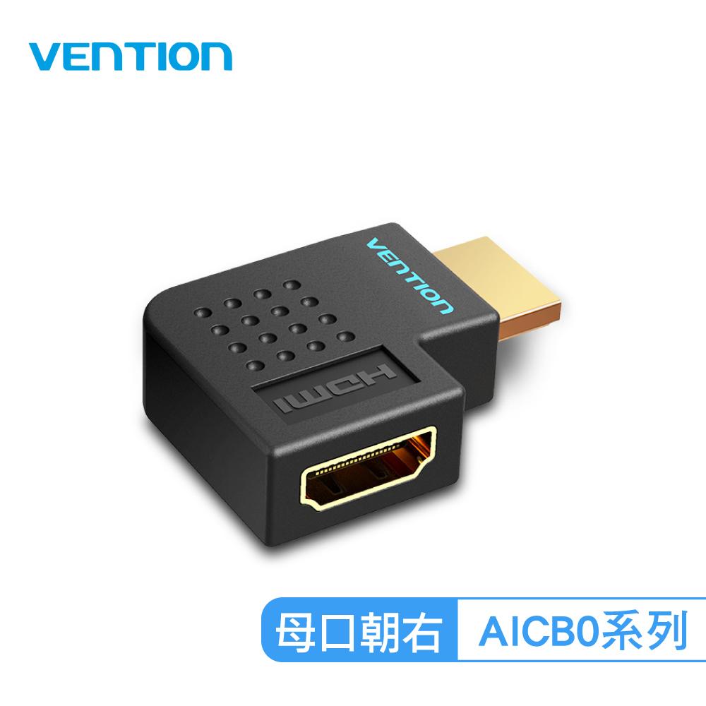 VENTION 威迅 HDMI 90度 公對母轉接頭 公司貨-AICB0