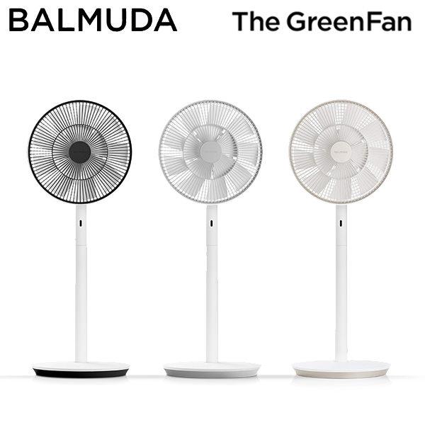 送原廠電池組 BALMUDA The GreenFan 風扇 -白灰 百慕達 EGF-1600 日本設計 公司貨 保固一年