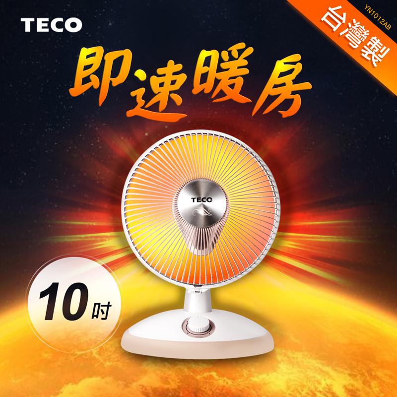 【TECO東元】10吋碳素電暖器YN1012AB