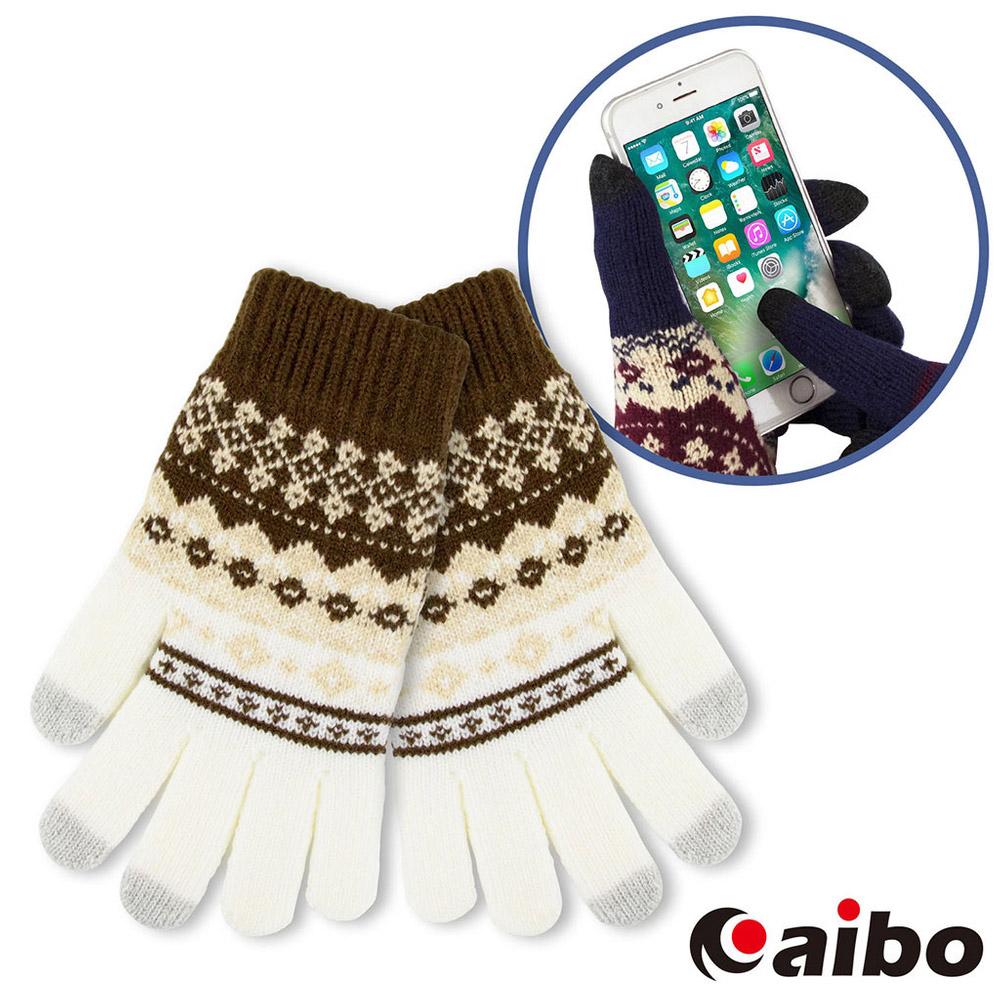 寒冬必備 寶石圖案針織觸控保暖手套-白色