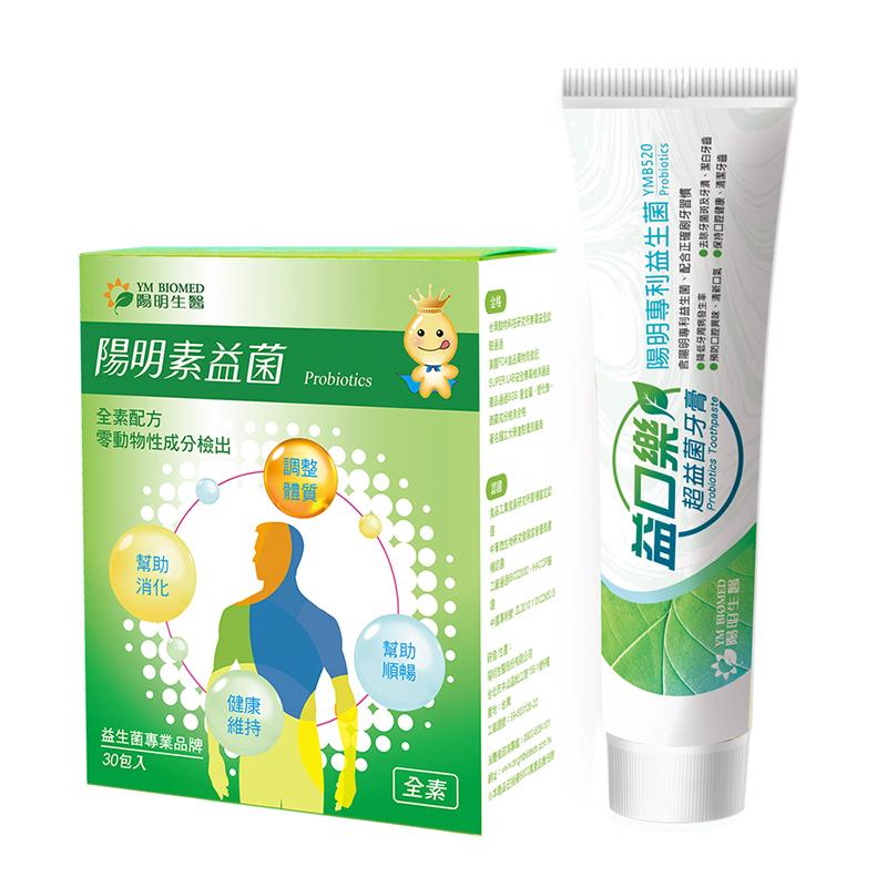 【超值優惠】陽明生醫 益口樂超益菌牙膏(120g) + 素益菌(30包) - 益生菌