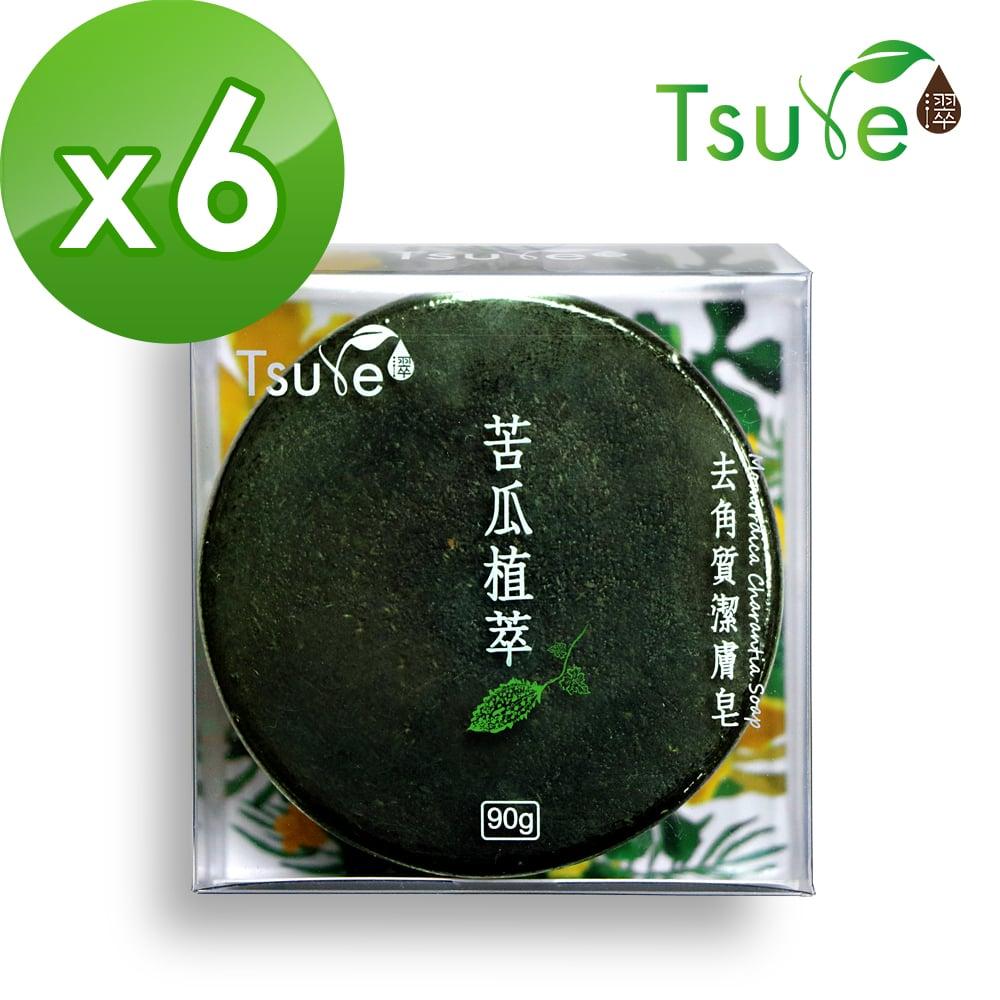 【Tsuie 日濢】苦瓜植萃 去角質潔膚皂 (90g/盒)x6