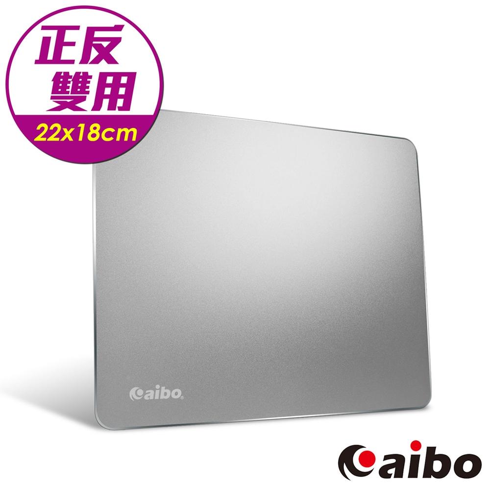 aibo 正反雙用鋁合金滑鼠墊-小(22x18cm)-鐵灰