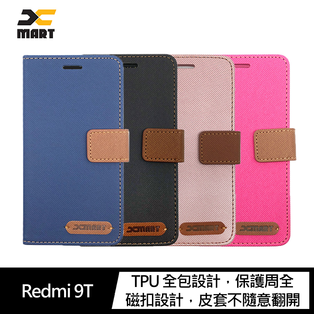 XMART Redmi 9T 斜紋休閒皮套(灰色)