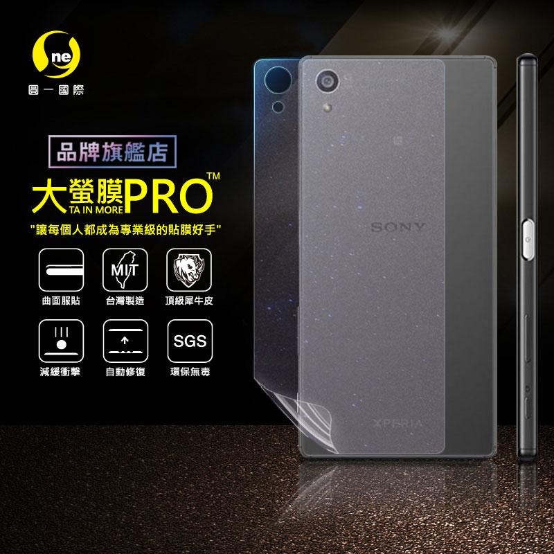 O-ONE旗艦店 大螢膜PRO SONY Z5 手機背面包膜 鑽面款 台灣生產高規犀牛皮螢幕抗衝擊修復膜