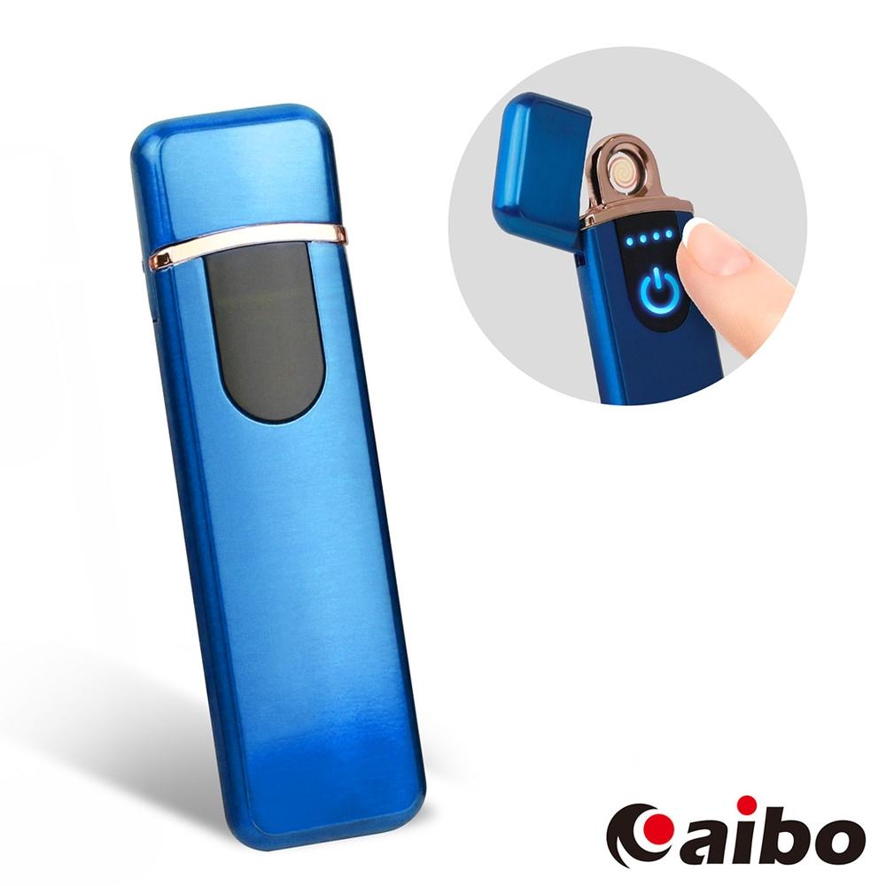 USB充電式 智能觸控感應 防風點菸器-藍色