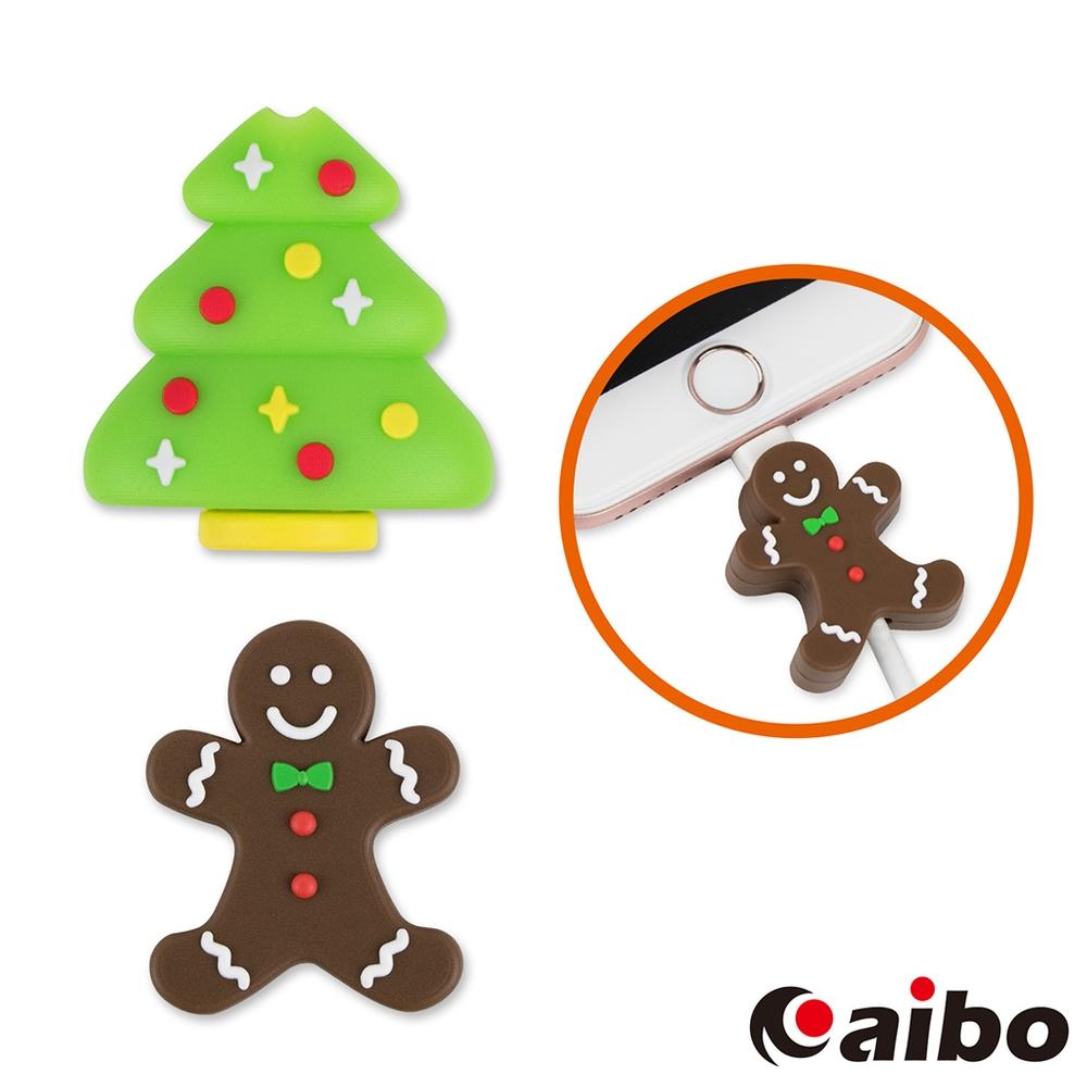 X-mas聖誕快樂 可愛造型保護線套-A 薑餅人+聖誕樹