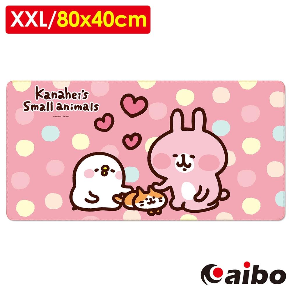 【卡娜赫拉】超大版XXL 布面萬用墊/滑鼠墊(80x40cm)-相親相愛