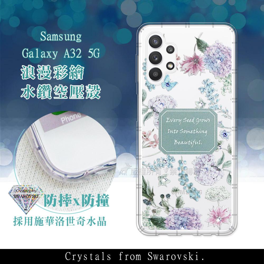 三星 Samsung Galaxy A32 5G 浪漫彩繪 水鑽空壓氣墊手機殼(幸福時刻)