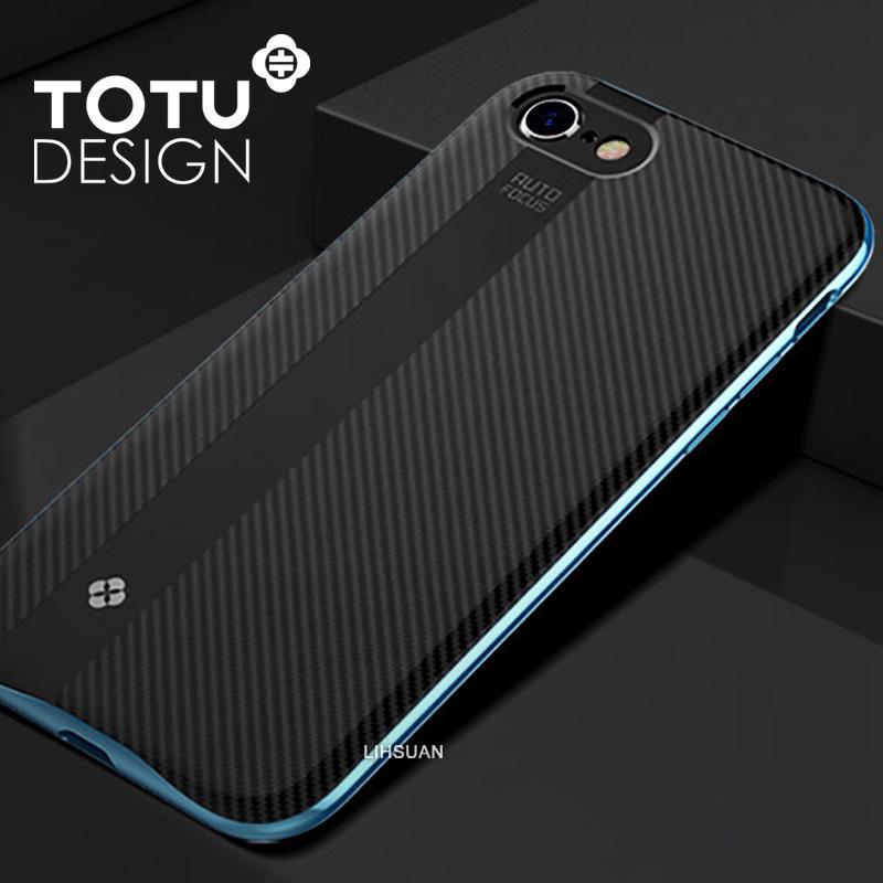 【TOTU台灣官方】刀鋒系列 iPhone8碳纖維手機殼 黑藍