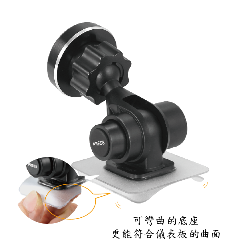 【digidock】黏貼式 磁吸手機架 手機架 汽車/支架 固定架 導航 GPS(ST-09SMG)