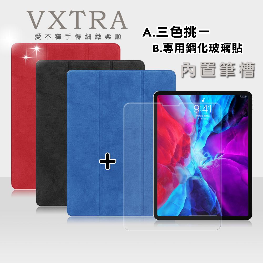 VXTRA 2020 iPad Pro 12.9吋 帆布紋 筆槽矽膠軟邊三折保護套+9H鋼化玻璃貼(合購價)-魅豔紅