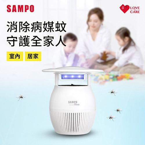【SAMPO聲寶】吸入式強效UV捕蚊燈(白)ML-WK03E-W