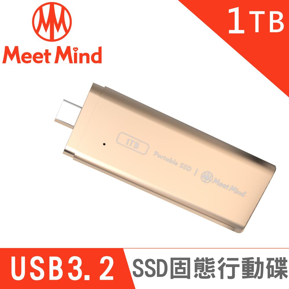 Meet Mind GEN2-04 SSD 固態行動碟 1TB 金色