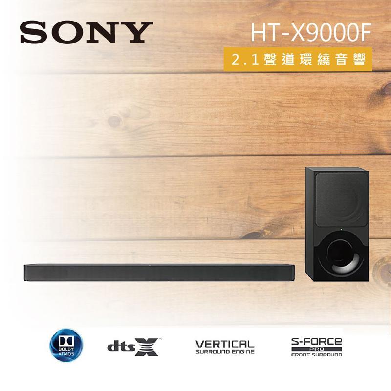 【SONY 索尼】2.1聲道 家庭劇院組 環繞音響 SoundBar HT-X9000F
