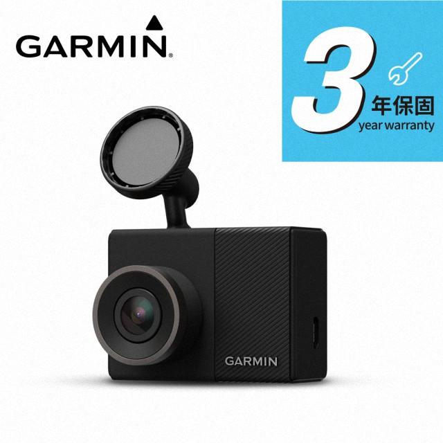 GARMIN GDR E530