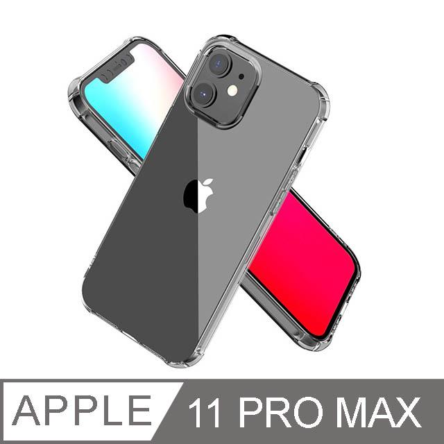 iPhone 11 Pro Max 6.5吋 BLAC全氣囊轉聲防摔iPhone手機殼 薄霧透黑