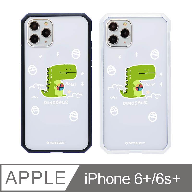 iPhone 6/6s Plus 5.5吋 恐龍織毛球透明防摔iPhone手機殼 太空黑