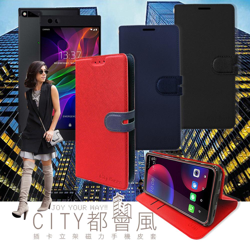 CITY都會風 雷蛇 Razer Phone 2 插卡立架磁力手機皮套 有吊飾孔 (承諾黑)